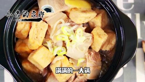 上海一家网红粉丝煲店,一锅13元实惠管饱,吃着还有儿时的味道