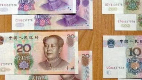 """美国的钱在中国叫""""美元"""",那外国人把人民币叫什么?"""