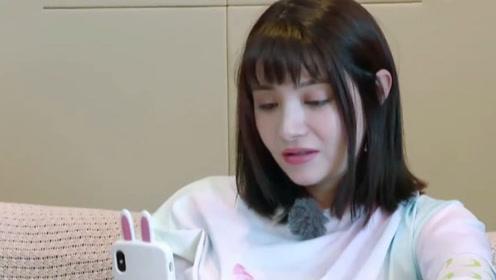 姜潮拍戏中接到麦迪娜电话,不料忘记关免提,对话内容网友不淡定