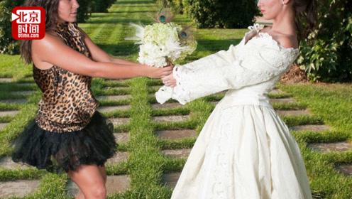 亲姐妹明算账!德国准新娘的结婚场地竟被未婚先孕的姐姐抢走?!