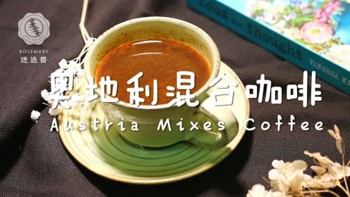 99%的人没喝过的小众咖啡,喝一口就爱上!