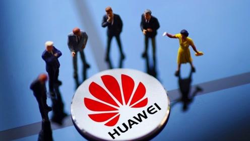 外媒:华为已经在加拿大启动6G网络研究,美国却还在抵制5G!
