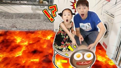 火山喷发岩浆四溢,小萝莉嚷嚷肚子饿,哥哥灵机一动用岩浆做饭!