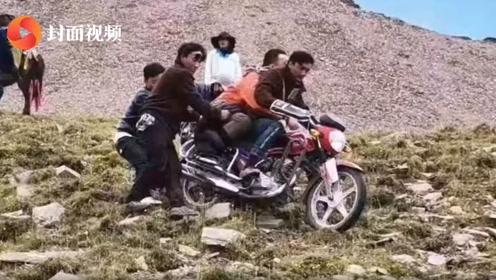 山东驴友违规徒步穿越贡嘎雪山,疑发生严重高反遇难