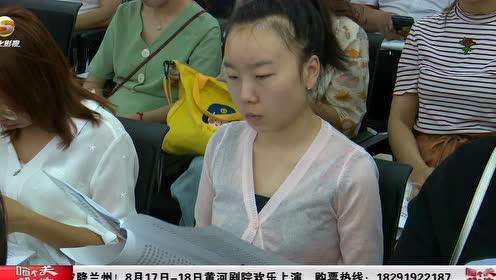 第二届中国甘肃中医产业博览会新闻发布会举办