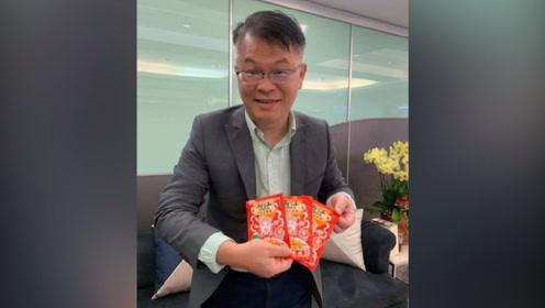 """爆笑!台湾名嘴""""榨菜哥""""收到两箱榨菜:感谢网友,无限激动"""