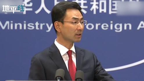 """外交部回应特朗普涉港言论:他说过香港问题""""中国不需要建议"""""""
