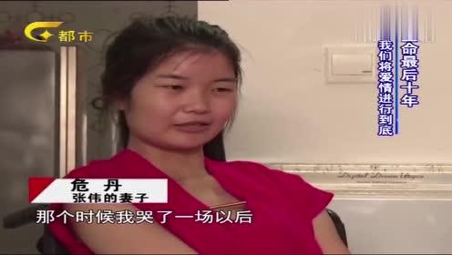 女子只剩十年寿命,不顾父母坚决反对,男子依旧要娶她为妻