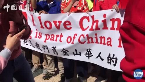 旧金山华人合唱《过火》 谴责乱港分子