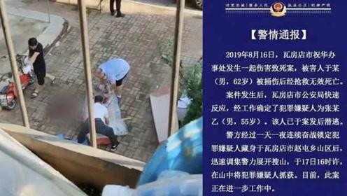 5旬汉杀害老人后躲进深山,警方搜山一天一夜抓获