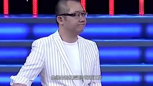 18岁小混混求职要900万年薪,得知他老大名字,涂磊一秒闭嘴?