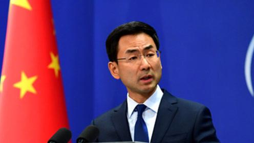 外交部谈海外中国公民参加涉港游行:理所应当,情理之中