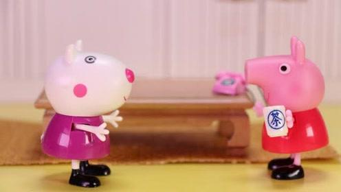 小猪佩奇邀请苏西来喝下午茶 小猪佩奇都准备了什么呢 玩具故事