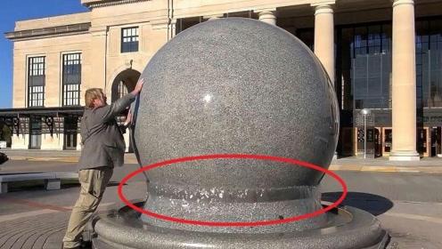 重达27吨的石球,是靠什么在水上旋转?知道原理后懵了