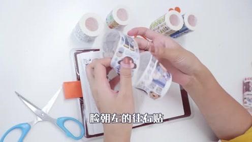 用价值100元的胶带做拼贴,颜值超高的肉球手帐拼贴,简单易学