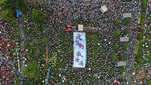"""震撼航拍 这才是香港!近50万人发起""""反暴力、救香港""""集会"""
