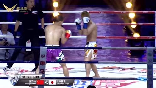 刚刚,三次击败朝久裕贵的日本悍将,被中国泰拳队队长完爆!