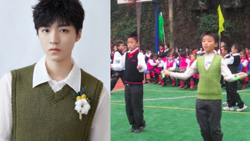 时尚是个轮回!王俊凯绿色背心装竟与自己童年照撞衫