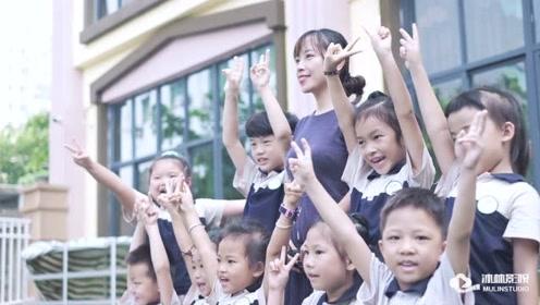 2019滨江新城国际幼儿园清华班微电影——海南沐林影视出品