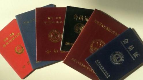 最新福利政策:只要有这3本证件,一年能领取6万元,看有你吗?