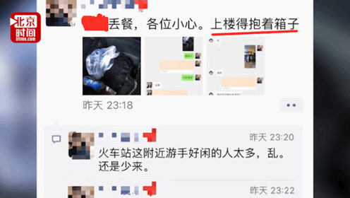 外卖小哥雨夜餐箱被撬 三份订单被偷:没想到饭会被人偷走