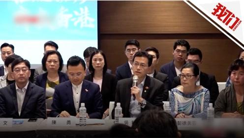 """香港将举行""""反暴力、救香港""""集会 工会联合会会长呼吁停止暴力"""