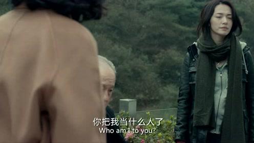 《送我上青云》姚晨:我爸出轨你看不出来?