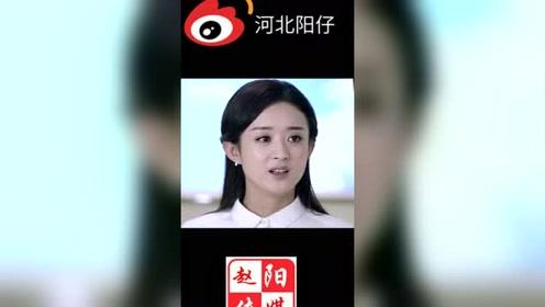 赵丽颖正能量河北阳仔赵阳传媒