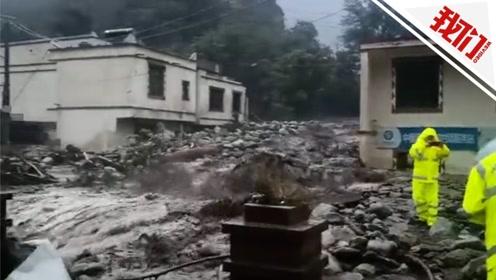 四川阿坝泥石流多地通讯道路中断:厂房被冲毁 1名消防员牺牲