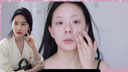 刘亦菲仿妆:神仙姐姐的神仙妆容,膜拜大佬!