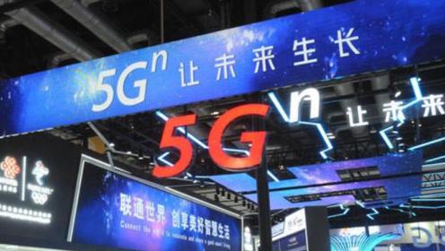 3大运营商降低4G网速,只为推广5G?联通回应:只会提速!