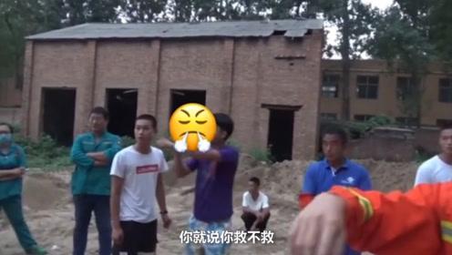 过分!男子触电被困电线杆上 家属录视频要求消防员带电也得救
