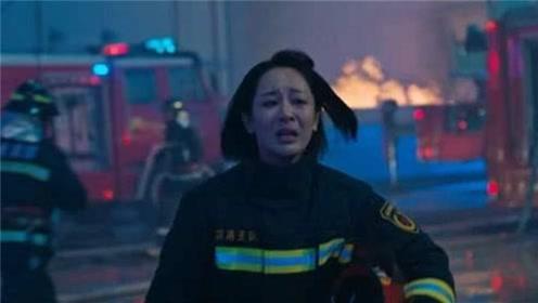 烈火英雄:杨紫跪地大喊这一幕,看哭了无数现场观众,太虐心了!