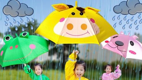 萌娃得到了一件雨衣,可是天上就是不下雨,妈妈却制造出人工降雨