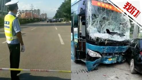 山西大同一电动大巴车失控致4死6伤 肇事司机已被控制