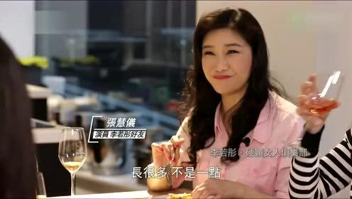陈慧珊拍戏背剧本时都会将汉字转成英文 因此花费时间很多!