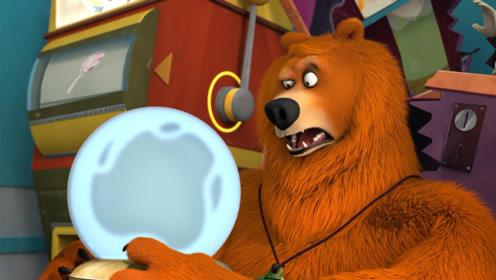 大熊得到神秘水晶球,可以预知未来,他成功躲过鼹鼠一系列攻击!