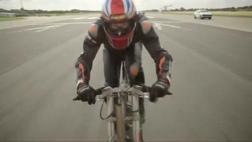 自行车当赛车骑 男子骑出时速280公里