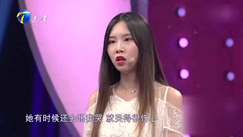 """涂磊批评女生明明还是个孩子 却偏偏喜欢装成""""大人""""的模样"""