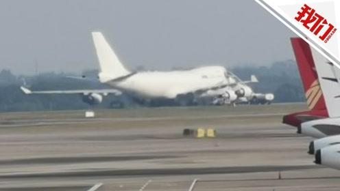 南昌昌北机场一货机疑因爆胎阻塞跑道 机场员工:14个轮胎故障