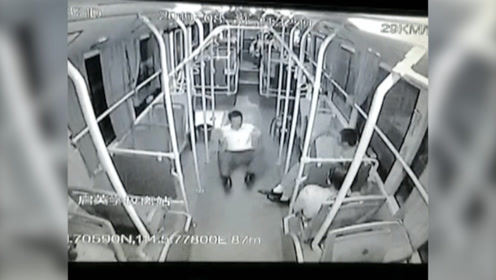 行拘!深圳一醉汉公交车上强抱女乘客 司机劝阻反遭殴打强吻