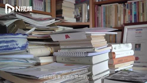 解玺璋聊藏书:人生第一笔工资,买了四卷本马恩选集