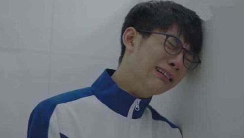 小欢喜:林磊儿终于勇敢一次,说出隐藏多年的真心话,海清傻眼了