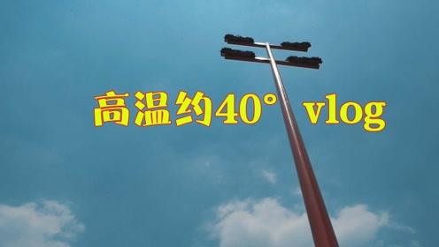 高温40度能在街边能拍出什么样的画面?