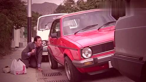 大生地卸轿车轮胎,车主就在车子隔壁捡钥匙,算你倒霉
