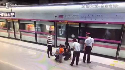 熊孩子钻过闸机自行乘坐列车,好心乘客见孤身一人下车找工作人员