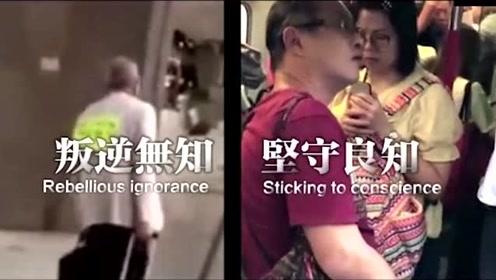 请为香港做个正确的选择