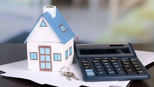 """房贷利率告别打折时代 这三要点关乎""""房奴""""钱袋子"""