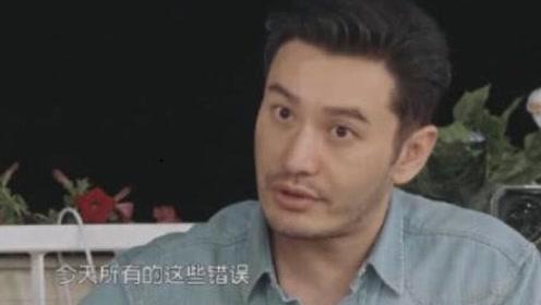 黄晓明总在吃饭时开会被狂吐槽 《中餐厅》忙解释