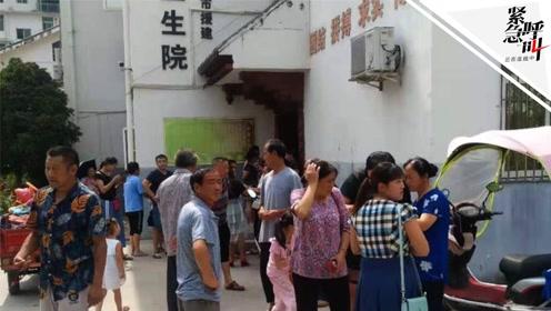 紧急呼叫丨四川青川疫苗风波被停职院长:因疫苗脑瘫的儿童在哪里